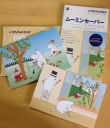 北欧インテリア&雑貨、ファブリックのルネ・デューブログ
