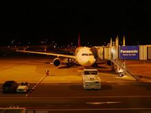 北欧インテリア&雑貨、ファブリックのルネ・デューブログ-トルコ航空