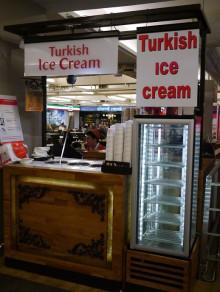北欧インテリア&雑貨、ファブリックのルネ・デューブログ-トルコアイス