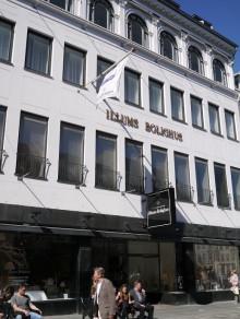 北欧インテリア&雑貨、ファブリックのルネ・デューブログ-イルムス本店