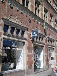 北欧インテリア&雑貨、ファブリックのルネ・デューブログ-ロイヤルコペンハーゲン