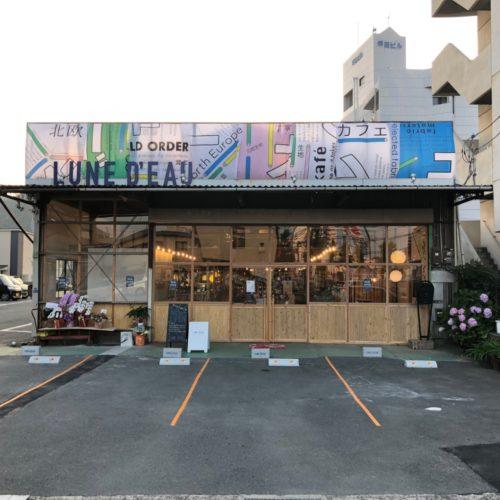 姫路本店外観